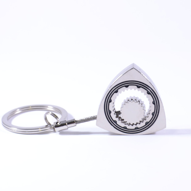 Moving Rotary Wankel Engine Silver Keyring